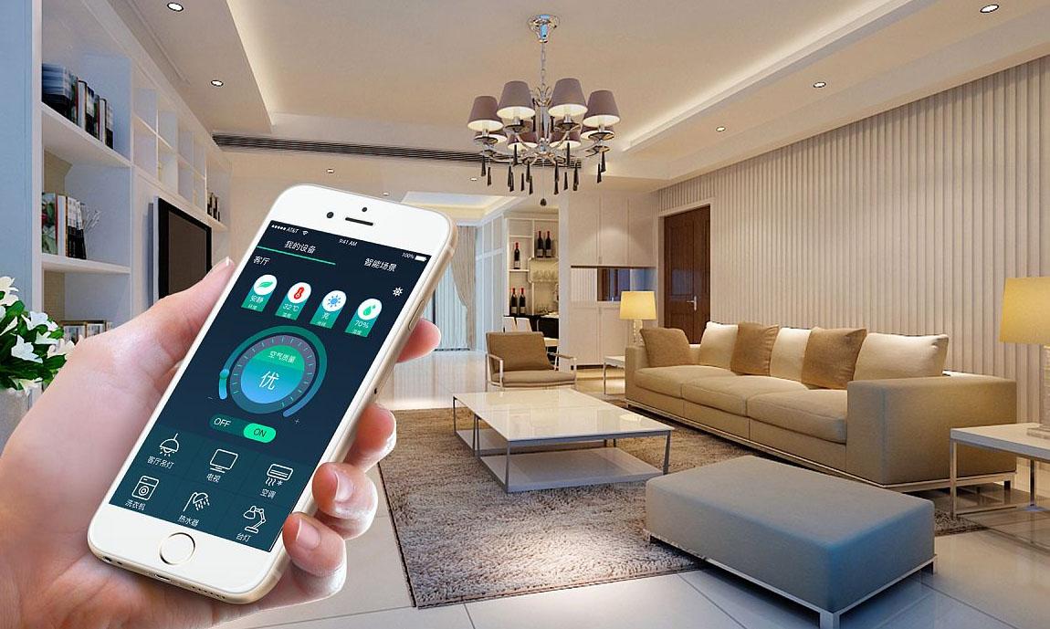 Smart home industry development status quo
